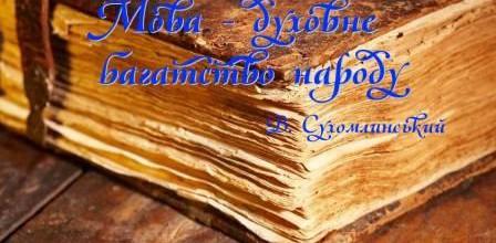 1519204018_mova-2