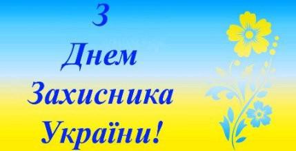 1539003293_dzu_ua