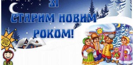 1547396482_prevyu-1