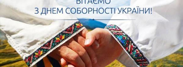 1548145651_ofcyn-vihdn-ta-svyatkov-dn-v-schn-2017-roku-v-ukrayin-zavantazhiti-kalendar_596