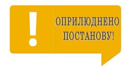 1567158717_uvaga