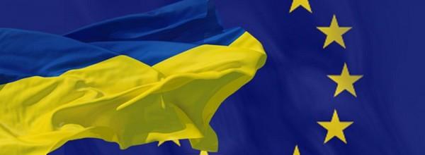 1579605156_yevro-ukraina-1