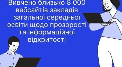 1590503205_vebsayti_2